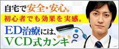 快性薬研 VCD式カンキ(ゴム球タイプ)